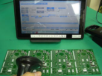 製造管理システム